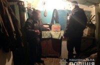 У Донецькій області в чоловіка в руках вибухнула граната
