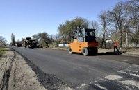"""""""Укравтодор"""" має намір відремонтувати 6,8 тис. км доріг у 2021-му"""