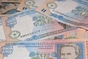 """Госфинмониторинг получил 400 тыс. сигналов по """"грязным"""" деньгам"""