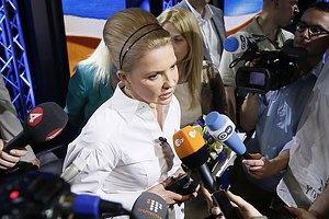 Тимошенко вважає вибори чесними й обіцяє допомагати новому президентові