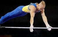 Всесвітня федерація спортивної гімнастики назвала два елементи на брусах на честь українця Пахнюка