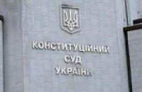 Выборы президента 25 октября незаконны – решение КС