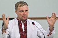 Олегу Скрипке запретили въезд в Россию и отменили концерты