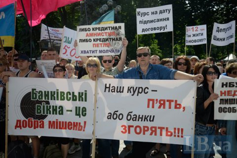 Депутати поставили під загрозу всю Україну заради валютних позичальників, - НБУ