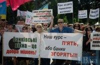 Депутаты поставили под угрозу всю Украину ради валютных заемщиков, - НБУ