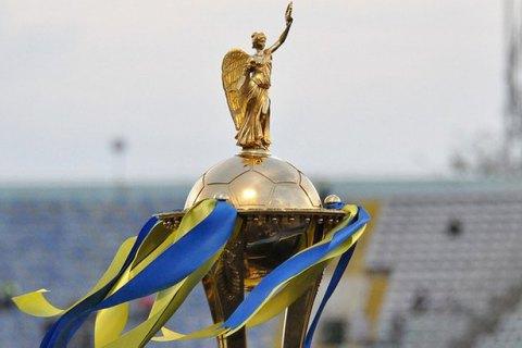 Впервые за 14 лет в финале Кубка Украины не будет команды из Донецкой области