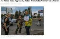 Виновные в нарушениях прав человека на Донбассе должны ответить за это, - Совет Европы