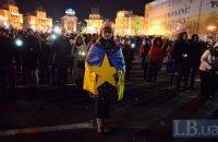 Словенія ратифікувала угоду про асоціацію України та Євросоюзу