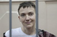 Савченко заступилась за Медведько и Полищука