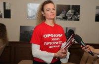 """Тетяна Кулеша: """"13 пацієнтів з муковісцидозом померли за останній рік"""""""