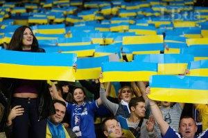 На матч Україна - США можна буде потрапити за 20 гривень