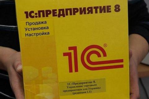 Вгосударстве Украина под влияние санкций угодила программа 1С
