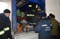 Гуманітарну допомогу на Донбас доставлятимуть через два пункти пропуску