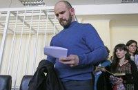 ВСЮ рекомендовал уволить судью Волкову, отпустившую сбежавшего беркутовца