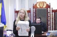 """У """"справі Супрун"""" призначено нового суддю"""