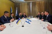 Зеленский напомнил Израилю о необходимости ратифицировать ЗСТ