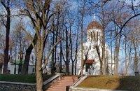 Московский патриархат запретил вести политическую агитацию в храмах