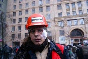 За час Євромайдану в Україні постраждали 136 журналістів (інфографіка)