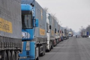 Фонд Ахметова призупинив видачу гумдопомоги в Донецьку