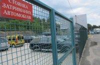 Прокуратура оголосила в розшук начальника Волинської митниці