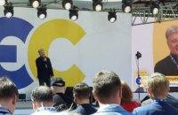 Порошенко заявив про необхідність створення коаліції опозиційних проєвропейських сил