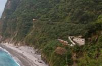 У восточного побережья Тайваня произошло землетрясение