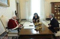 Бенедикт XVI принял президента Армении