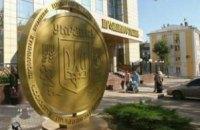 Госбанки России действуют согласованно на украинском рынке