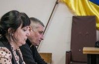 """В деле экс-командира харьковского """"Беркута"""" снова пытаются отвести судью"""
