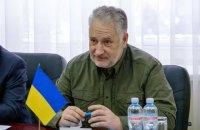 Жебривский подал в отставку с должности аудитора НАБУ
