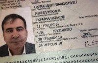Саакашвили получил удостоверение на возвращение в Украину
