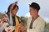 В Киеве состоялся свадебный фестиваль