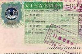 Украинцам упрощено оформление виз в Болгарию