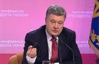 Порошенко: Донбасс не станет Приднестровьем или Осетией