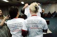 Українська Гельсінська спілка: історичні звершення та нереалізовані цілі