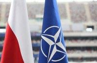Польща очолила командування Силами високої готовності НАТО