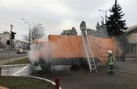 У Києві сміттєвоз загорівся і сам приїхав до пожежників