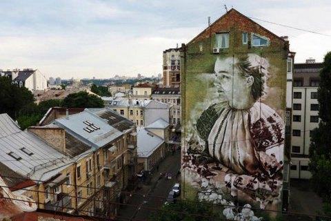 Художники пообещали Киеву еще 15 муралов