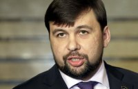 "В ""парламенте ДНР"" заявили о перевороте (обновлено)"