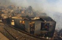 """Власти Чили объявили """"красный"""" уровень опасности из-за пожаров"""