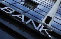 Банки впервые с начала года закончили месяц с убытком