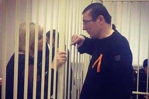 """""""Батькивщина"""" считает, что власть хочет убить Луценко"""