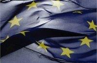"""ЕС не признает результаты незаконных """"референдумов"""" на востоке Украины"""