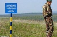 ЕС добивается пересмотра визового соглашения с Украиной