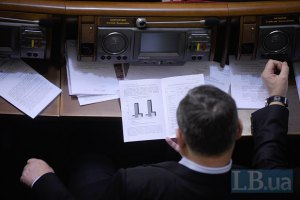 Кабмін вніс у Раду законопроект про збільшення держбюджету на потреби АТО