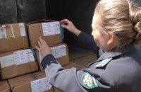 Представники Россільгоспнагляду знищили 200 кг червоної ікри із США