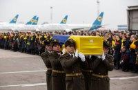 """В """"Борисполь"""" прибыл борт с телами погибших в авиакатастрофе под Тегераном"""