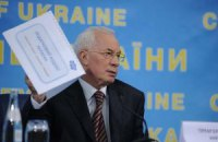 Азаров розповів, навіщо Україні потрібне Євро-2012