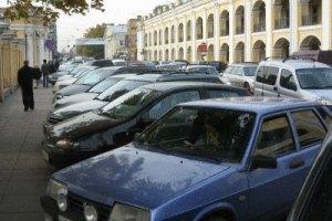 В центре Киева грядет реформа парковок