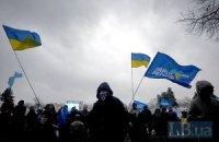 """""""Регионал"""": в Киев свезут """"отряды самообороны"""" для защиты госстроя"""